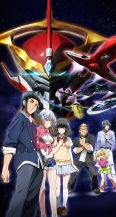 1080_1920_aquarion_logos_50